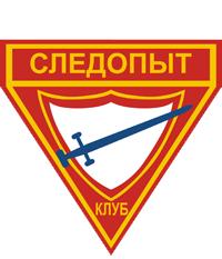 Сайт клуба «Следопыт»